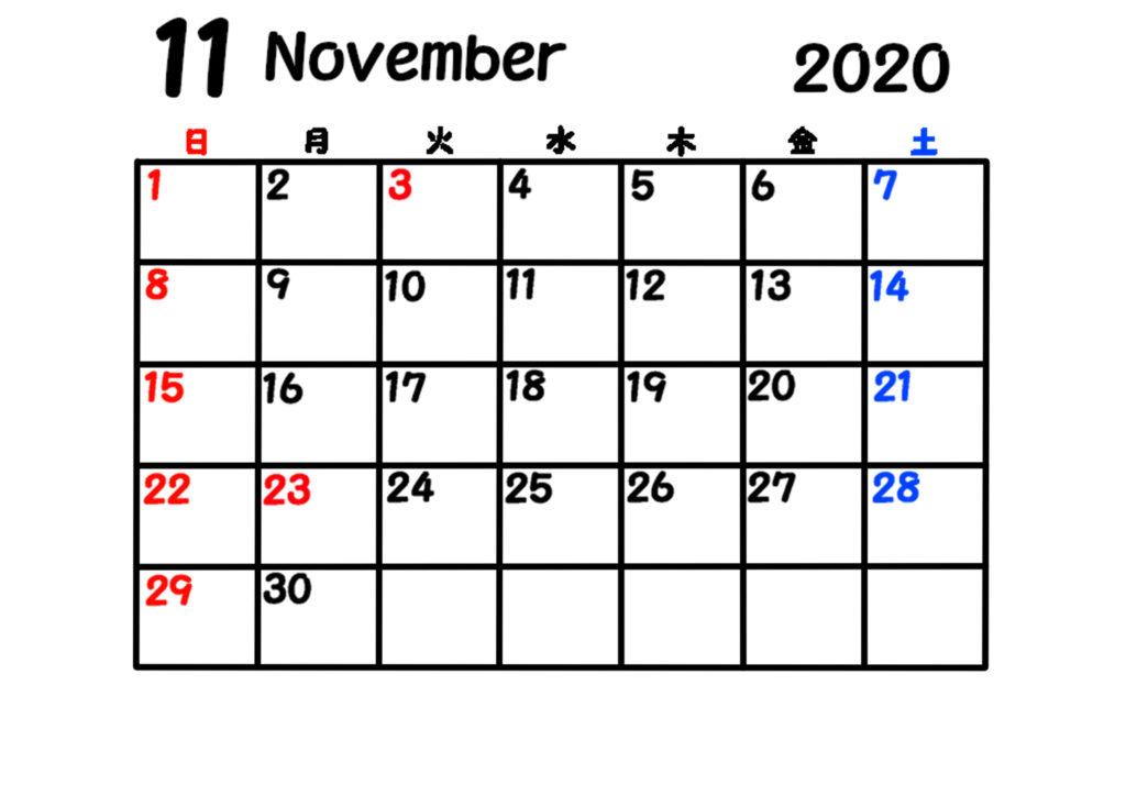2020年 シンプル月間カレンダー 日曜始まり 令和2年11月