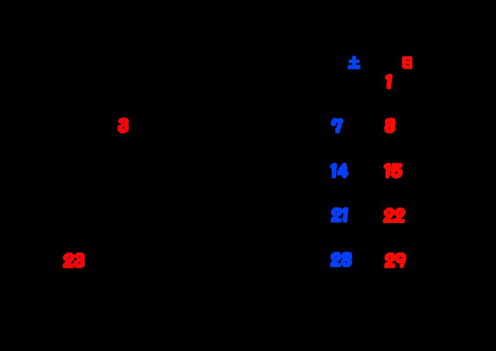 2020年カレンダー シンプル背景透過 月曜始まり 令和2年11月