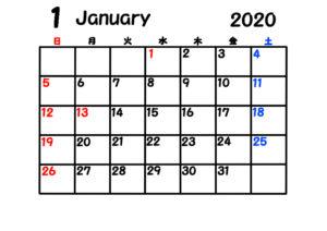 2020年 シンプル月間カレンダー 日曜始まり 令和2年1月
