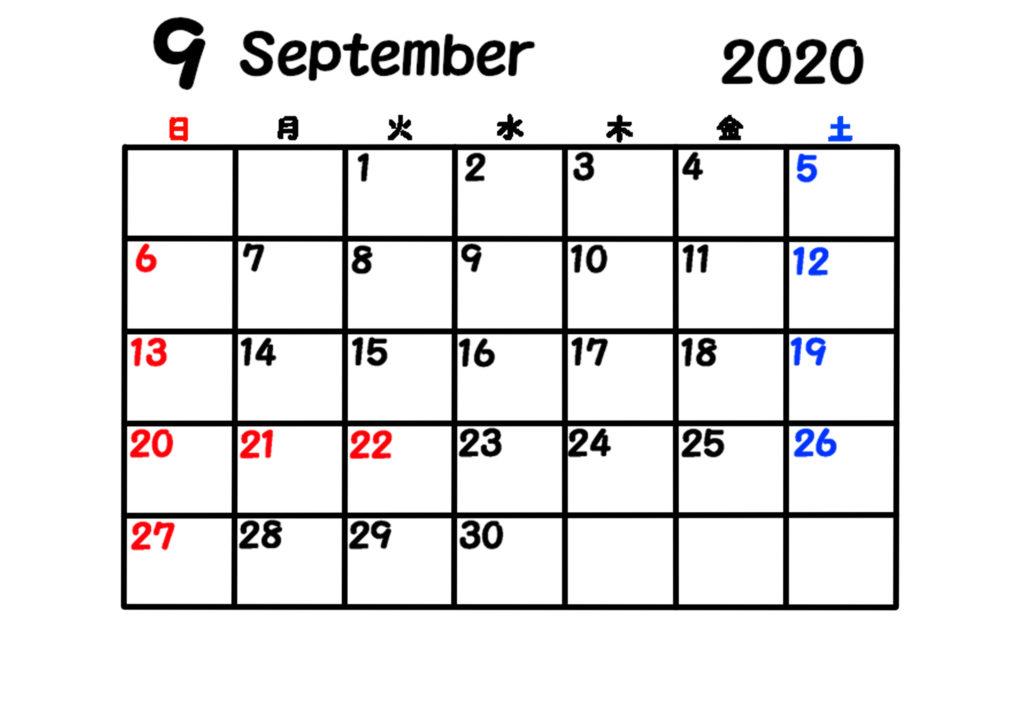 2020年 シンプル月間カレンダー 日曜始まり 令和2年9月