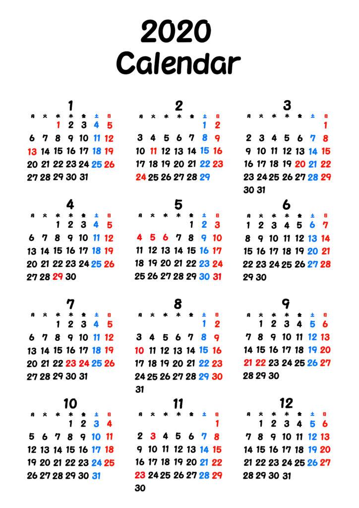 2020年 シンプル年間カレンダー 令和2年 月曜始まり