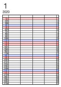 2020年 家族カレンダー4人用シンプル 令和2年1月