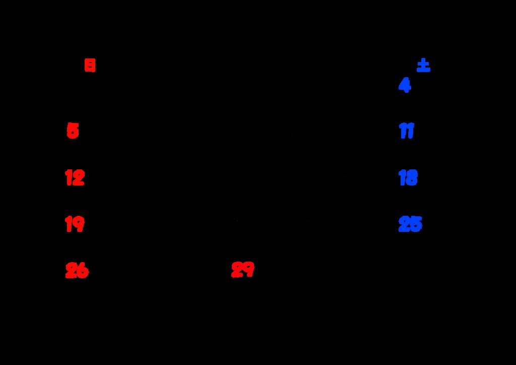 2020年カレンダー シンプル背景透過 日曜始まり 令和2年4月