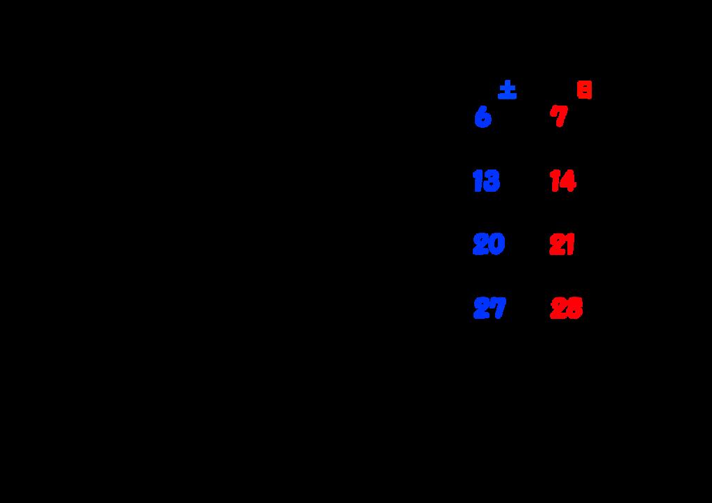 2020年カレンダー シンプル背景透過 月曜始まり 令和2年6月