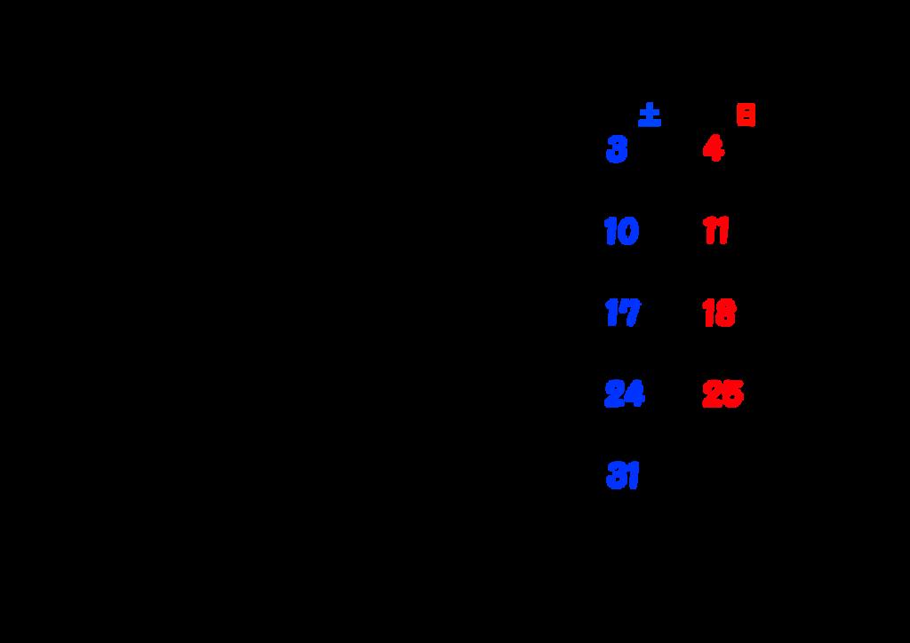 2020年カレンダー シンプル背景透過 月曜始まり 令和2年10月