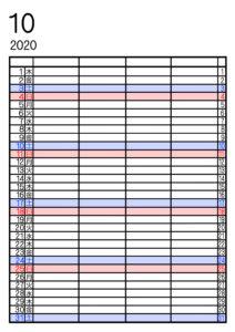 2020年 家族カレンダー4人用シンプル 令和2年10月