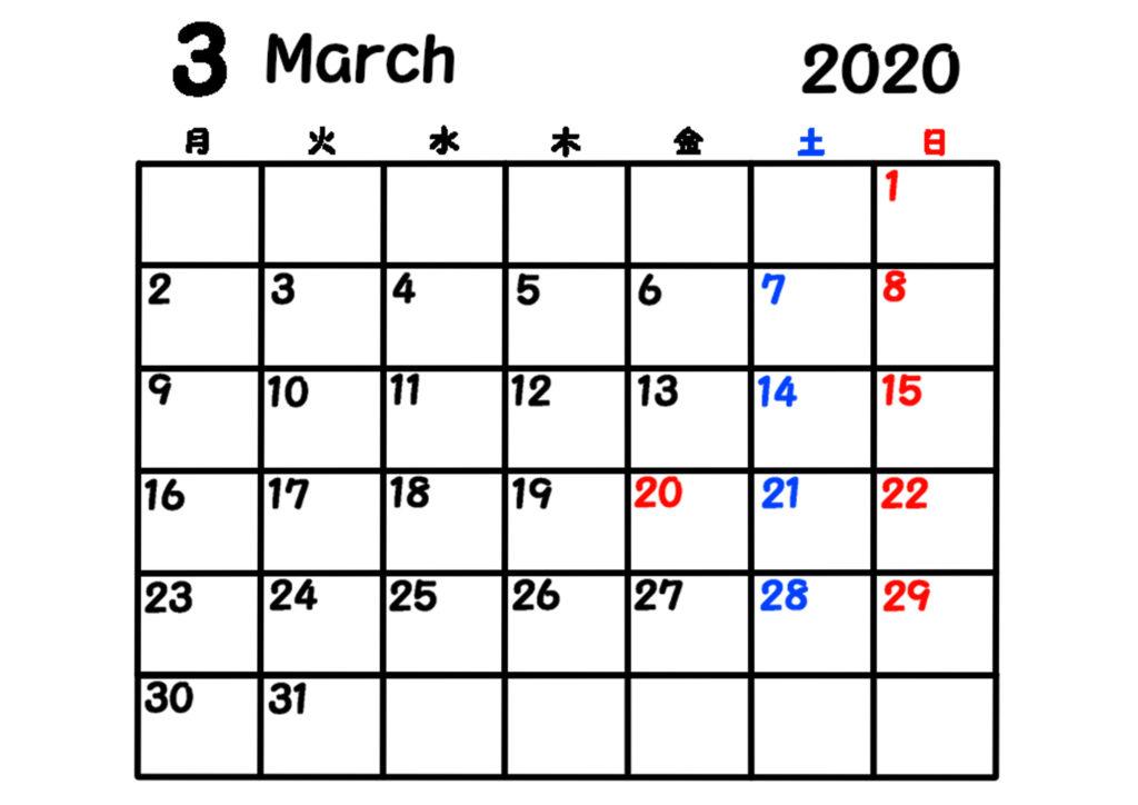 2020年 シンプル月間カレンダー 月曜始まり 令和2年3月
