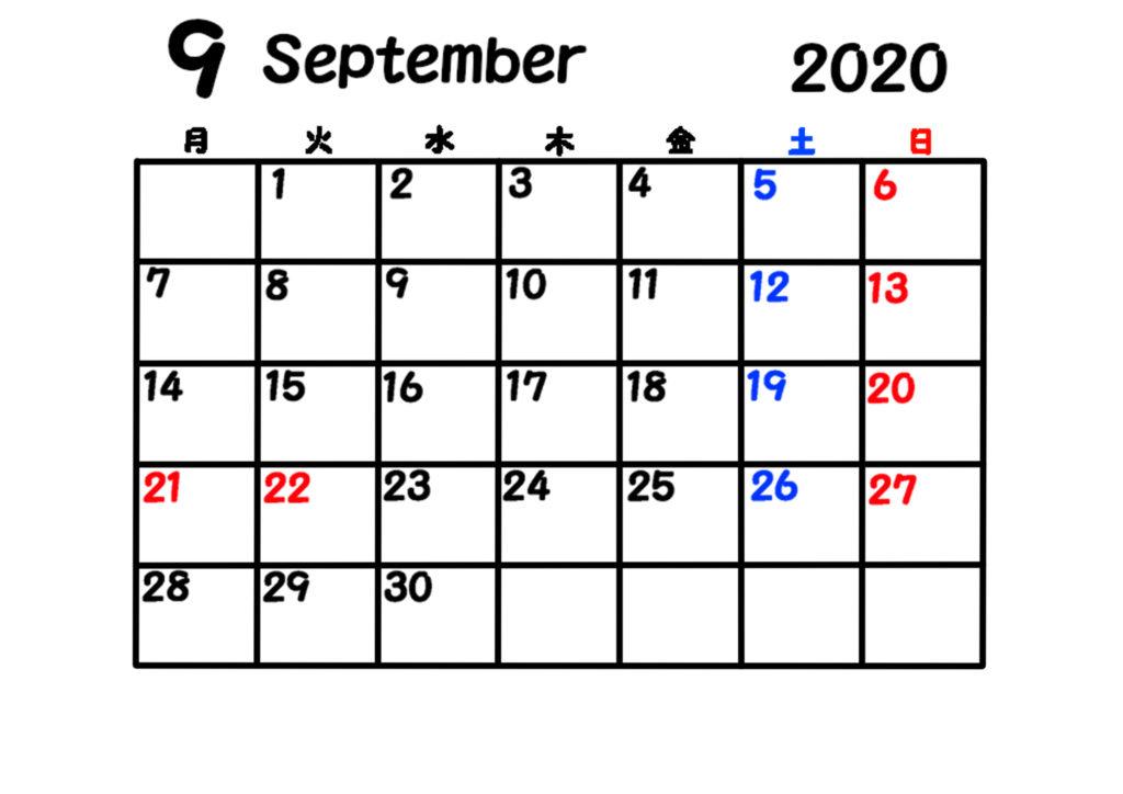 2020年 シンプル月間カレンダー 月曜始まり 令和2年9月