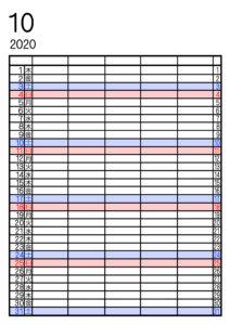 2020年 家族カレンダー5人用シンプル 令和2年10月