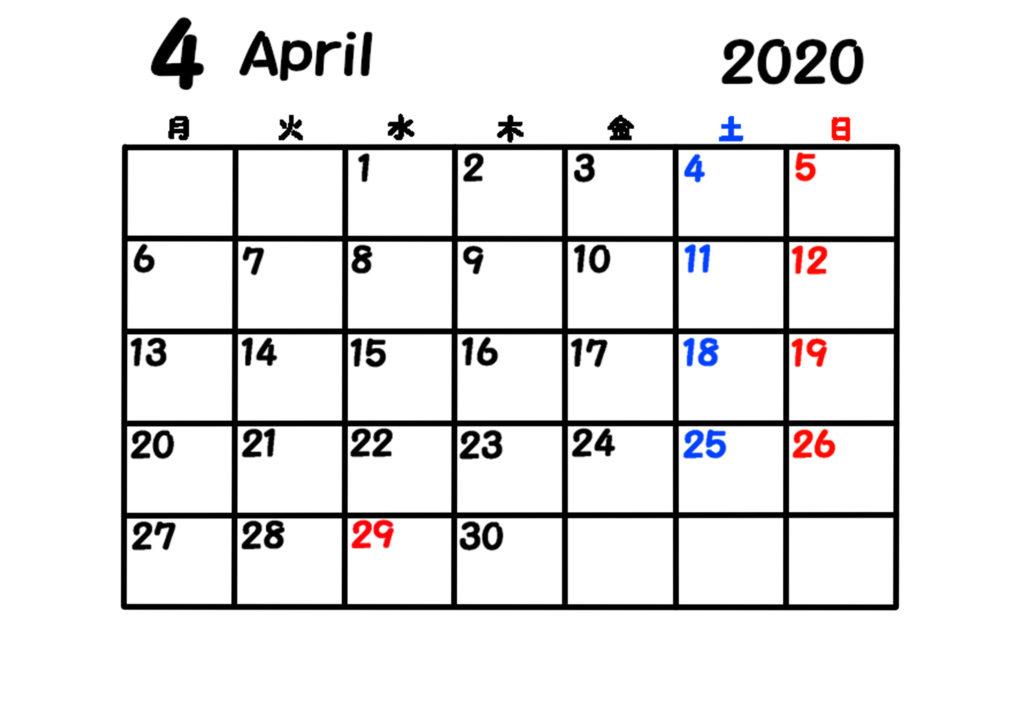 2020年 シンプル月間カレンダー 月曜始まり 令和2年4月