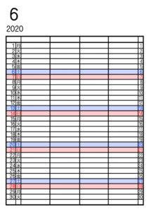 2020年 家族カレンダー4人用シンプル 令和2年6月