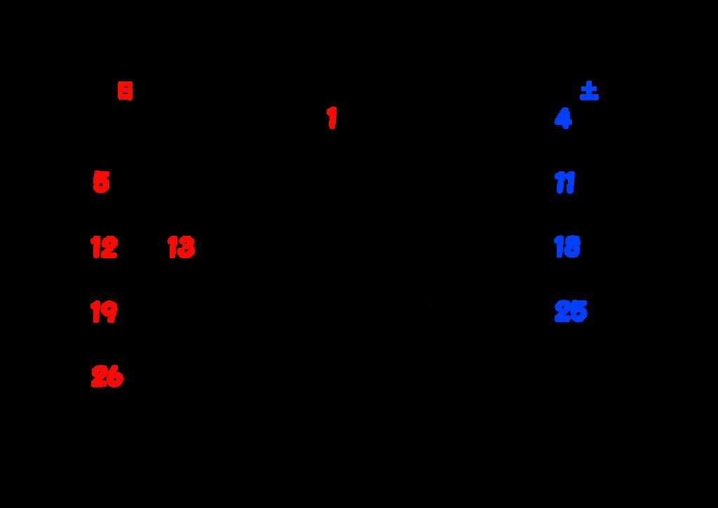 2020年カレンダー シンプル背景透過 日曜始まり 令和2年1月