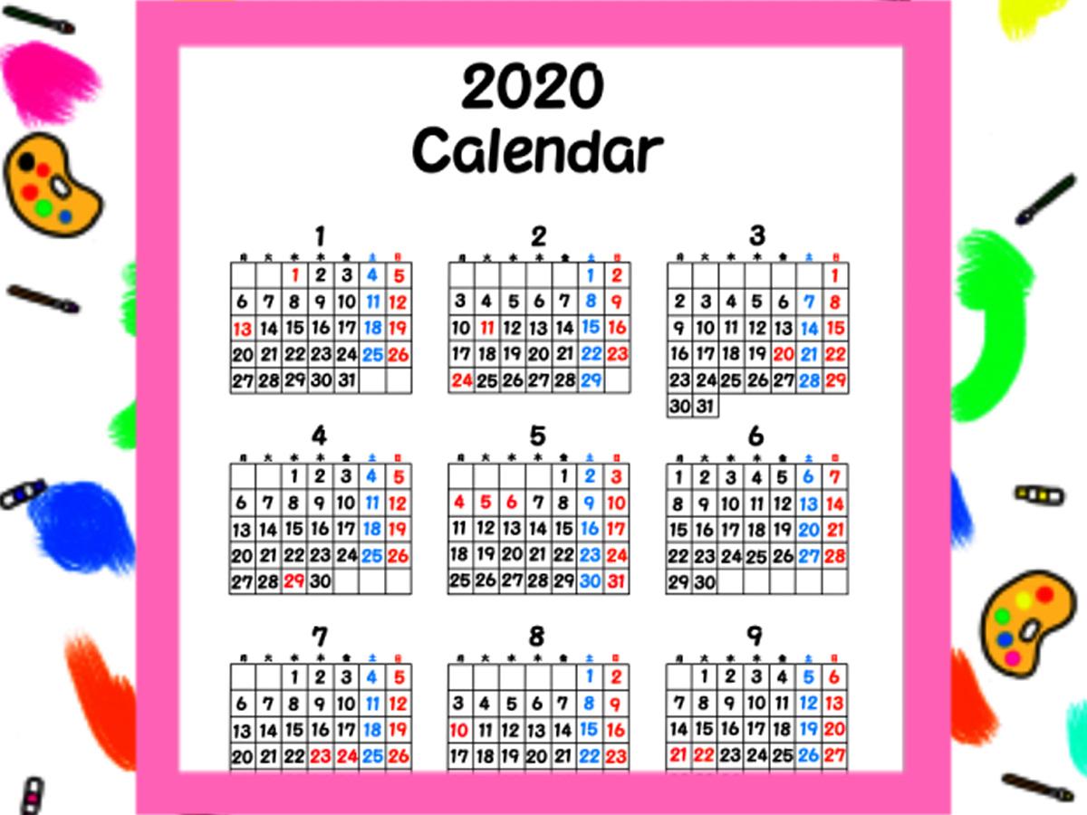 2020年シンプル年間カレンダー 無料ダウンロード・印刷 令和2年1月~12月