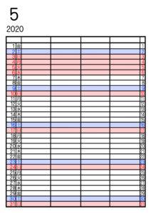 2020年 家族カレンダー4人用シンプル 令和2年5月