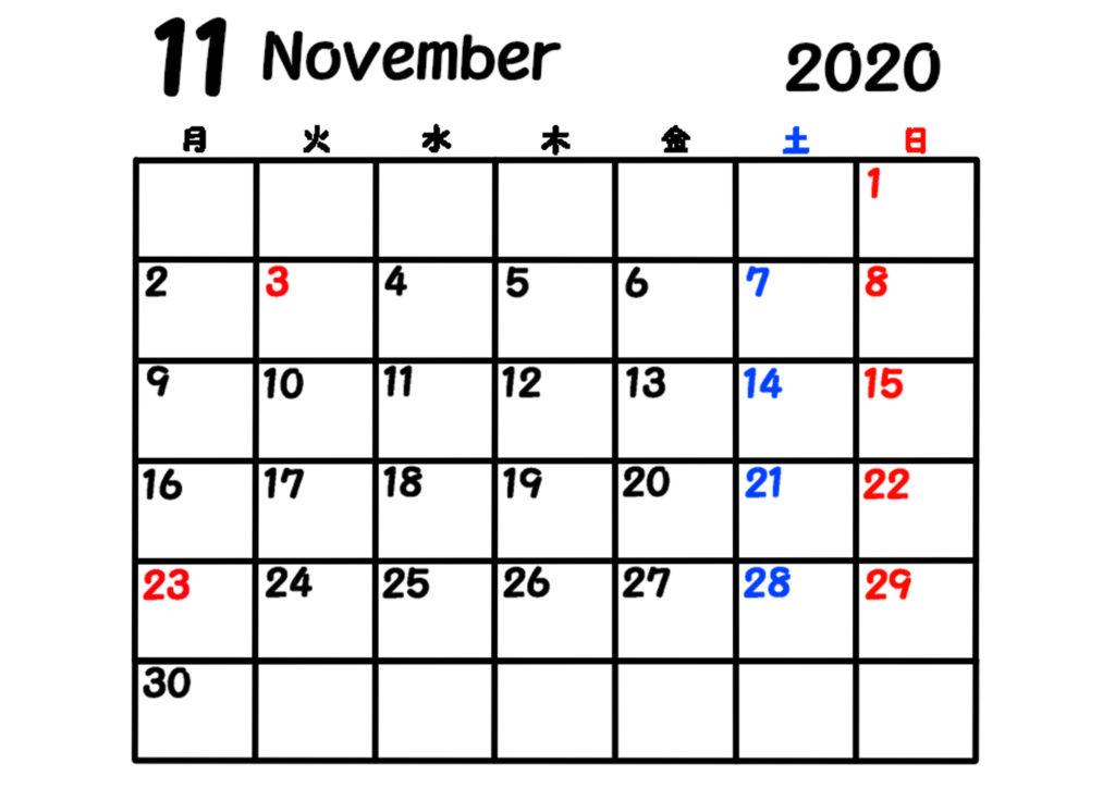 2020年 シンプル月間カレンダー 月曜始まり 令和2年11月