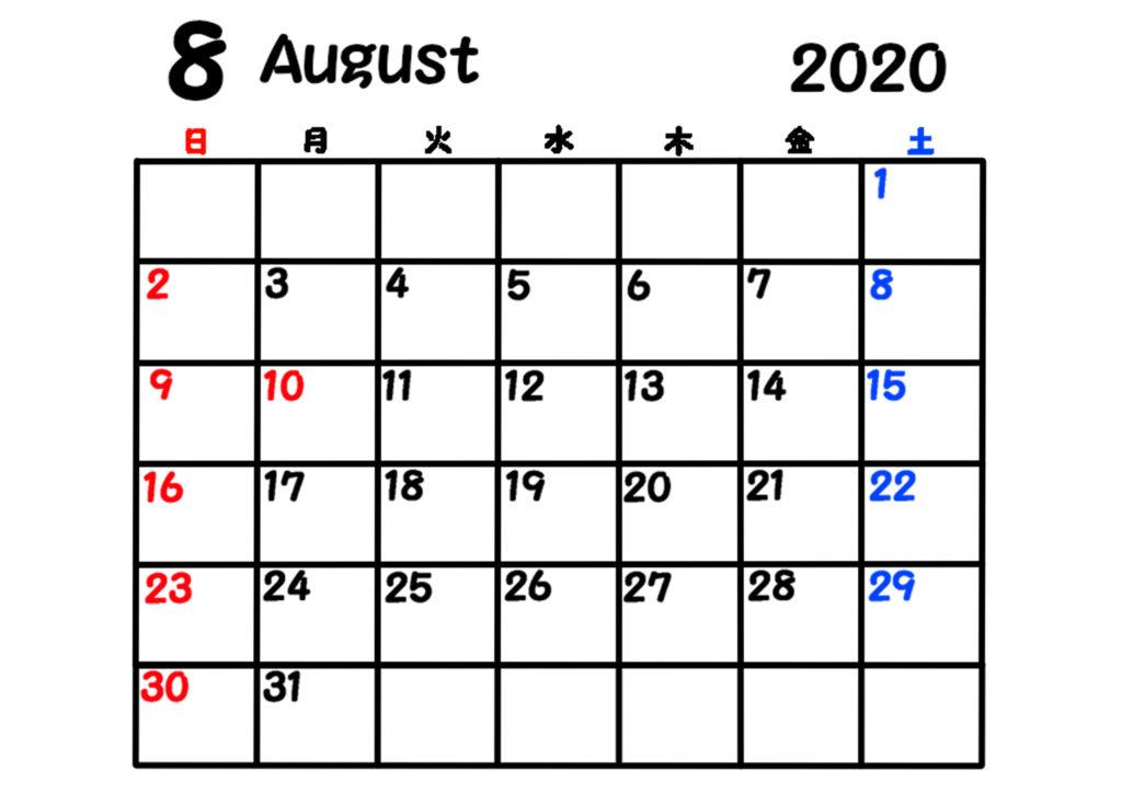 2020年 シンプル月間カレンダー 日曜始まり 令和2年8月