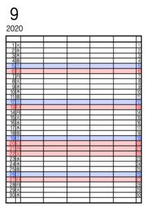 2020年 家族カレンダー5人用シンプル 令和2年9月