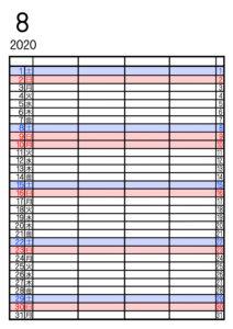 2020年 家族カレンダー4人用シンプル 令和2年8月