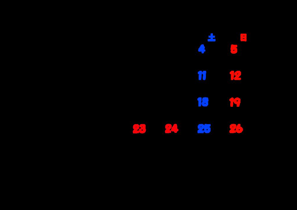 2020年カレンダー シンプル背景透過 月曜始まり 令和2年7月