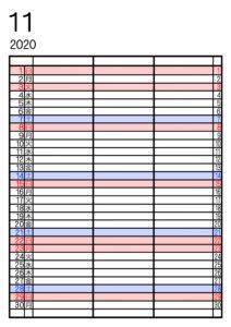 2020年 家族カレンダー3人用シンプル 令和2年11月