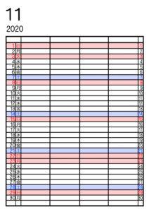2020年 家族カレンダー4人用シンプル 令和2年11月