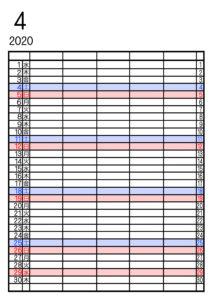 2020年 家族カレンダー5人用シンプル 令和2年4月