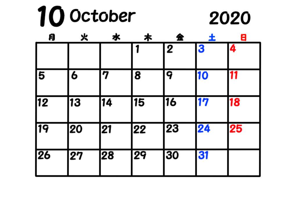 2020年 シンプル月間カレンダー 月曜始まり 令和2年10月