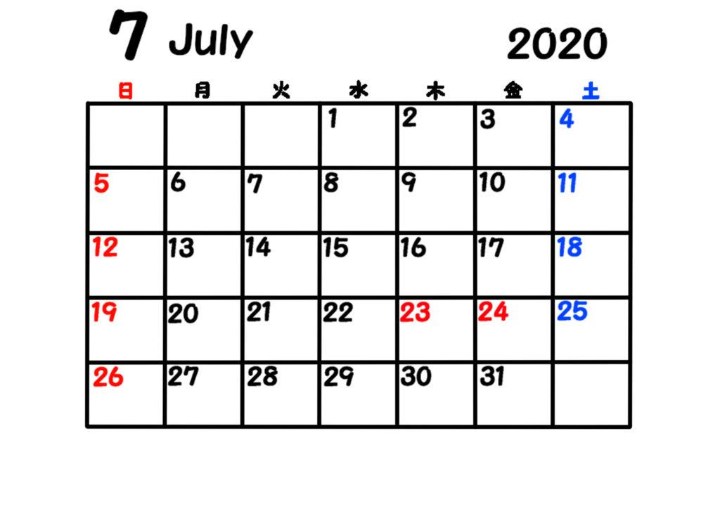 2020年 シンプル月間カレンダー 日曜始まり 令和2年7月