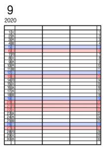 2020年 家族カレンダー3人用シンプル 令和2年9月