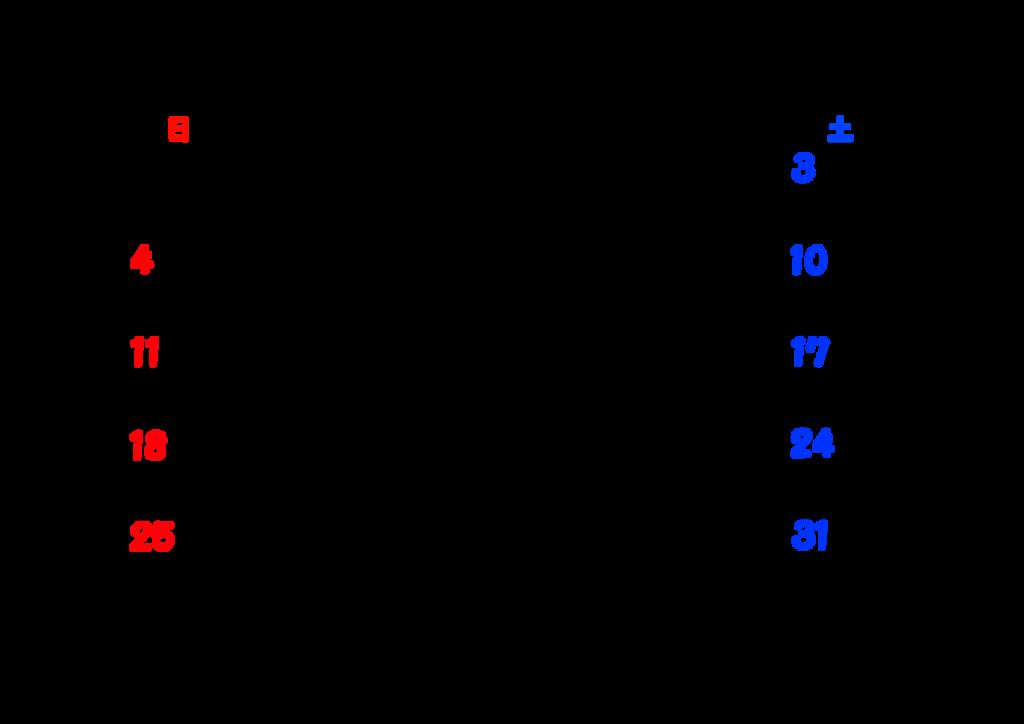 2020年カレンダー シンプル背景透過 日曜始まり 令和2年10月