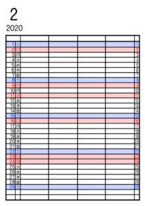 2020年 家族カレンダー4人用シンプル 令和2年2月