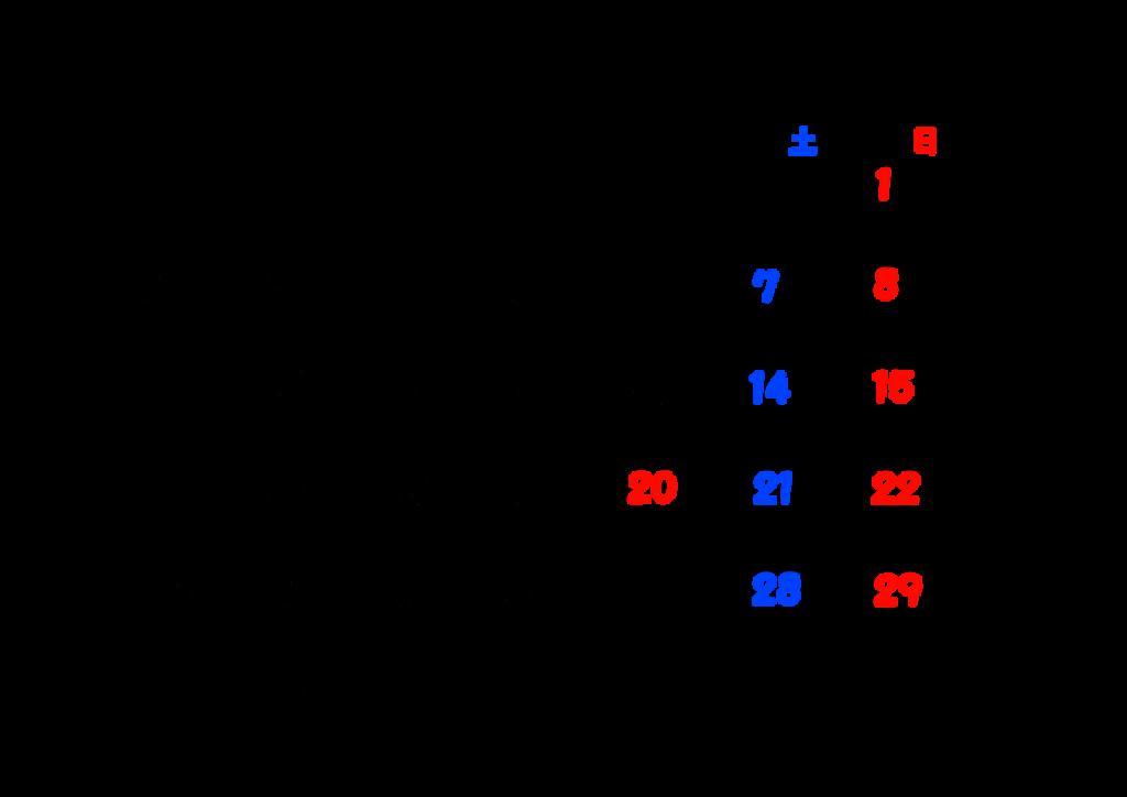 2020年カレンダー シンプル背景透過 月曜始まり 令和2年3月