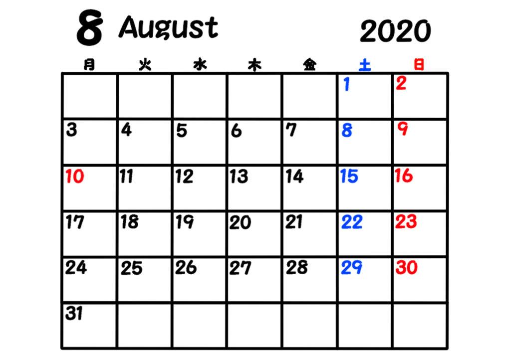 2020年 シンプル月間カレンダー 月曜始まり 令和2年8月