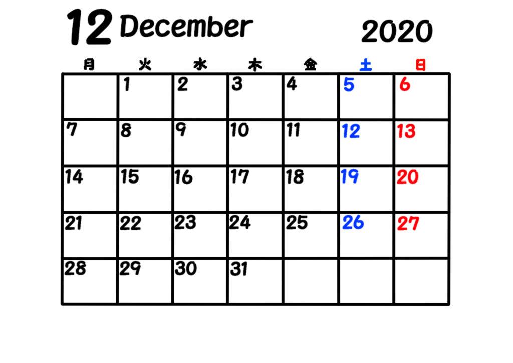 2020年 シンプル月間カレンダー 月曜始まり 令和2年12月