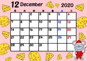 2020年 令和2年月間カレンダー 月曜始まり ねずみ 12月