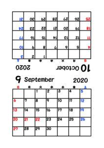 2020年 月間カレンダー二つ折り 日曜始まり 令和2年9月10月