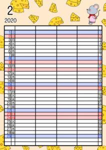 2020年 ねずみ家族カレンダー4人 令和2年2月