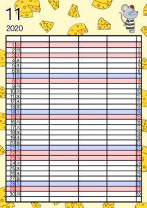 2020年 ねずみ家族カレンダー4人 令和2年11月
