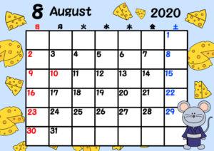 2020年 令和2年月間カレンダー 日曜始まり ねずみ 8月