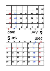 2020年 月間カレンダー二つ折り 月曜始まり 令和2年5月6月