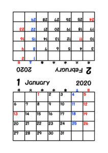 2020年 月間カレンダー二つ折り 月曜始まり 令和2年1月2月