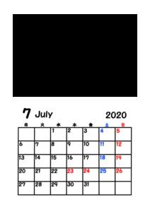 2020年カレンダー 写真フレーム 背景透過 令和2年7月