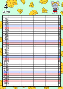 2020年 ねずみ家族カレンダー4人 令和2年4月