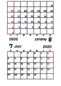 2020年 月間カレンダー二つ折り 月曜始まり 令和2年7月8月