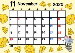 2020年 令和2年月間カレンダー 月曜始まり ねずみ 11月