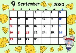 2020年 令和2年月間カレンダー 日曜始まり ねずみ 9月