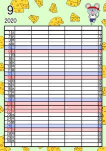 2020年 ねずみ家族カレンダー5人 令和2年9月