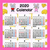 2020年 ねずみの年間カレンダー 無料ダウンロード・印刷 令和2年1月~12月