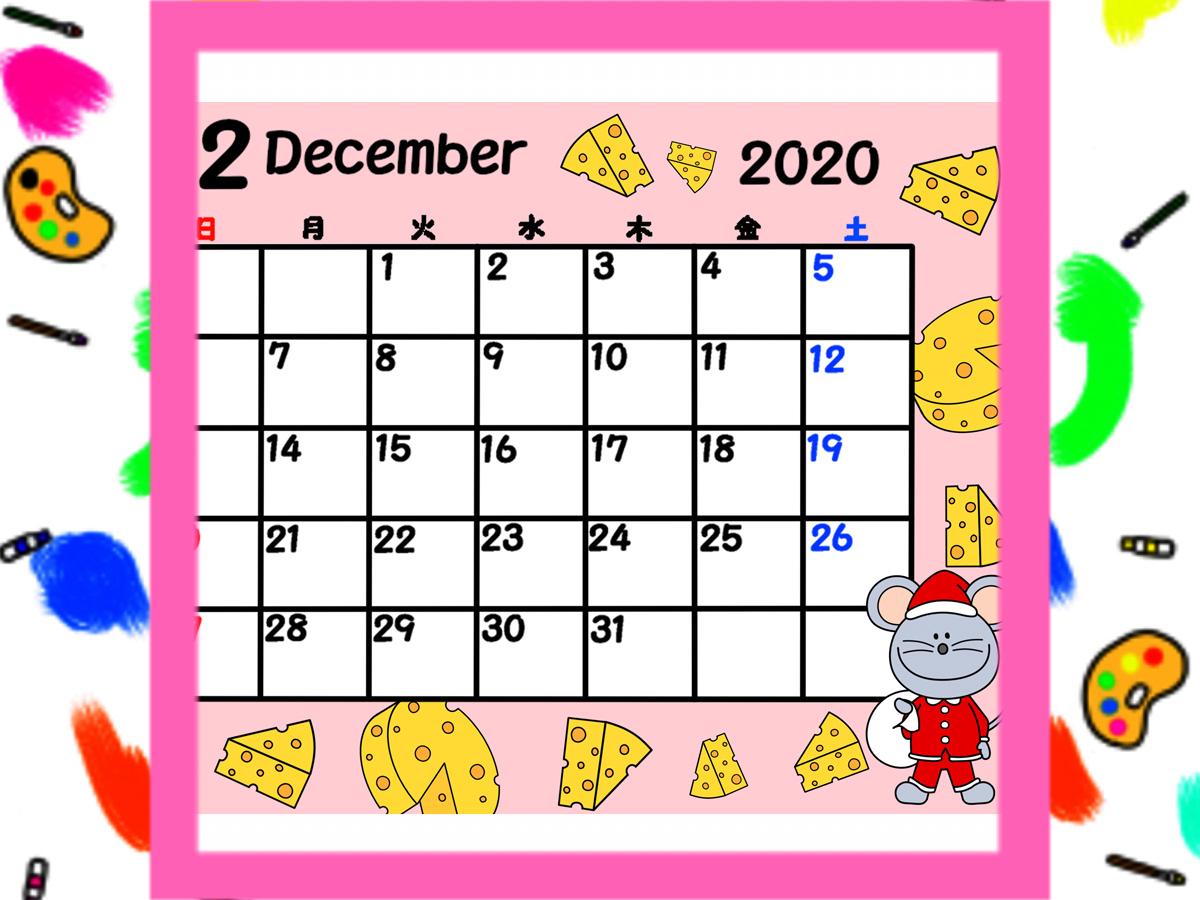令和2年 ねずみの月間カレンダー 日曜始まり 無料ダウンロード・印刷