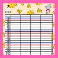 令和2年ねずみの家族カレンダー4人用 無料ダウンロード・印刷